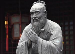 confucius589